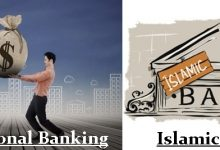 Difference Between Islamic Banking And Conventional Banking In Pakistan