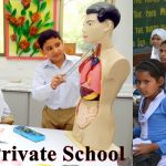 Difference Between Private School And Government School in Pakistan