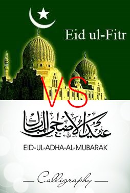 Difference Between Eid Ul Fitr And Eid Ul Adha