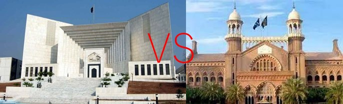 Difference Between High Court and Supreme Court In Pakistan