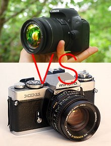 Difference Between DSLR And SLR Digital Cameras