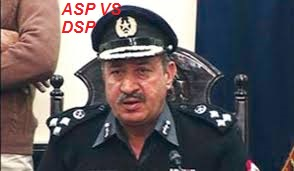 Difference Between ASP And DSP In Pakistan
