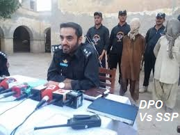Difference Between DPO And SSP In Pakistan