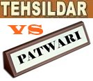 Difference Between Tehsildar And Patwari In Pakistan