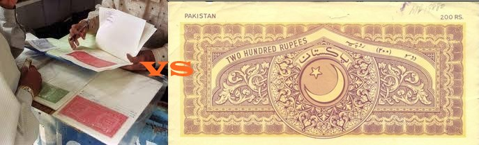 Difference between Judicial and Non Judicial Stamp Paper in Pakistan