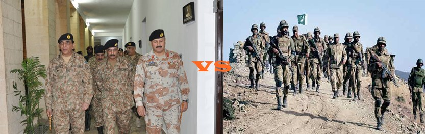 Difference Between Army And Rangers In Pakistan